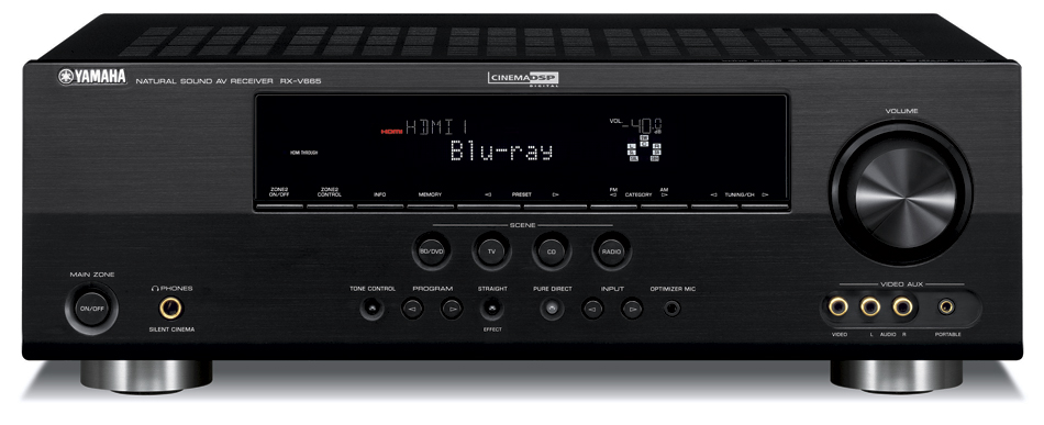 Yamaha Intigrated Amp