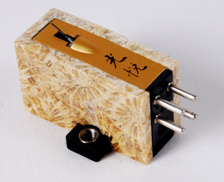Koetsu-coralstone-phono-cartridge