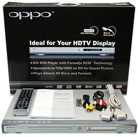 OPDV971H DVD Player package