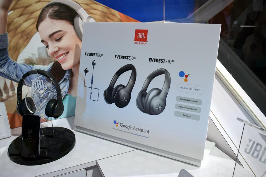 JBL Announces Everest™ Headphones Optimized for the Google