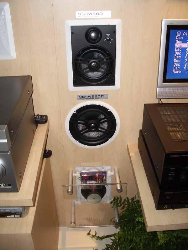 New Yamaha Loudspeakers Audioholics