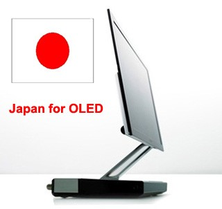 Japan OLED Co-operative for Eco-Responsibility